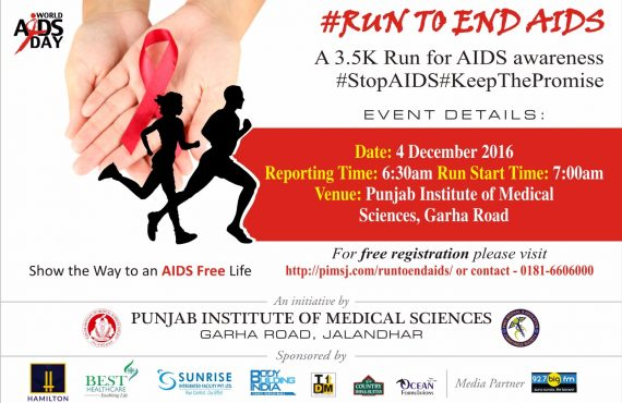 RUN TO END AIDS