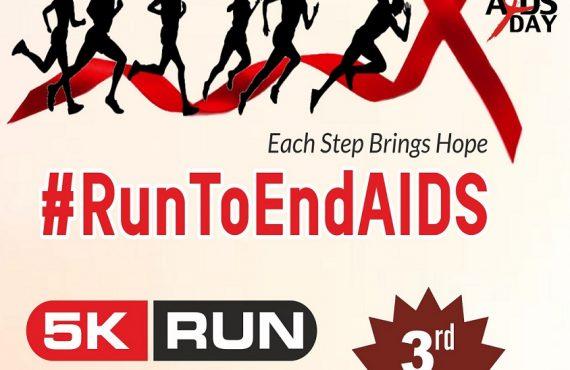 RunToEndAIDS