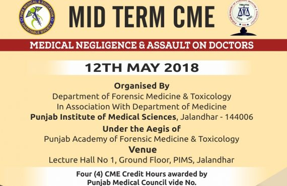 Mid Term CME on Medical Negligence & Assault on Doctors
