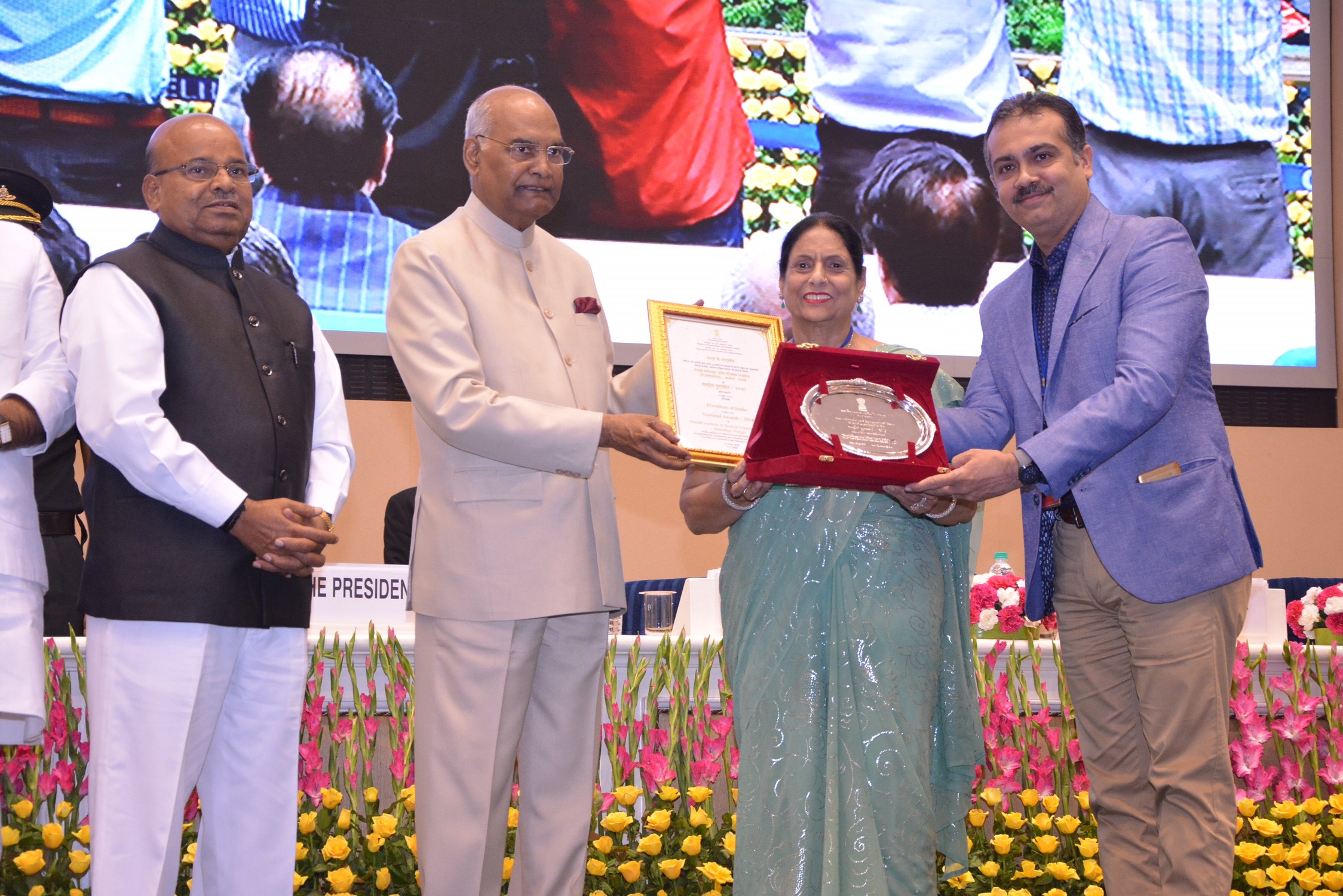 PIMS received National Award