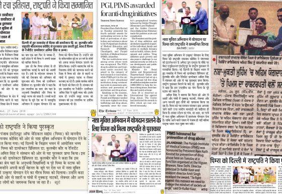 PIMS received National Award; Honoured by President Shri Ram Nath Kovind